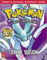 Pokemon Crystal [Prima] | Strategy Guide