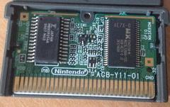Circuit Board | Fire Emblem Sacred Stones GameBoy Advance
