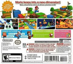 Back Of Case | Super Mario 3D Land Nintendo 3DS
