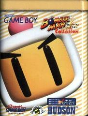 Bomberman Collection JP GameBoy Prices