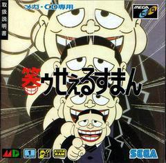 Waurau Salesman JP Sega Mega CD Prices