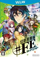 Genei Ibun Roku #FE JP Wii U Prices