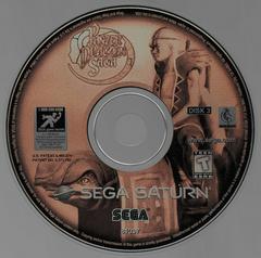 Disk 3 | Panzer Dragoon Saga Sega Saturn