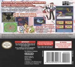 Back | Pokemon Platinum Nintendo DS