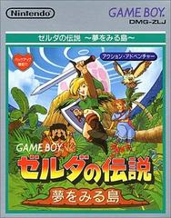 Legend Of Zelda Link's Awakening JP GameBoy Prices