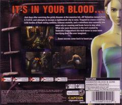 Back Cover   Resident Evil 3 Nemesis Sega Dreamcast