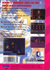 Back Cover | Tails' Adventure Sega Game Gear
