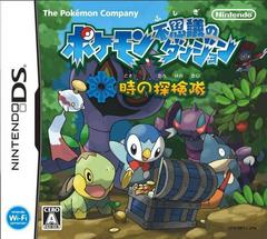 Pokemon Mystery Dungeon: Explorers of Time JP Nintendo 3DS Prices
