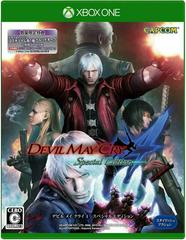 Devil May Cry 4: Special Edition JP Xbox One Prices