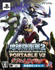Chikyuu Boueigun 2 Portable V2 [Double Nyuutai Pack] JP Playstation Vita Prices