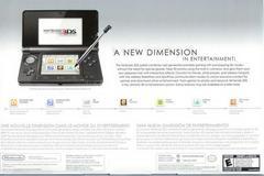 Back Cover | Nintendo 3DS Cosmo Black Nintendo 3DS