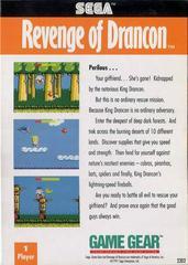 Back Cover | Revenge of Drancon Sega Game Gear