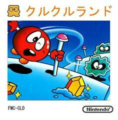 Clu Clu Land Famicom Disk System Prices
