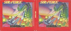 Sol-Feace - Front / Back | Sol-Feace Sega CD