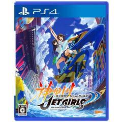 Kandagawa Jet Girls JP Playstation 4 Prices