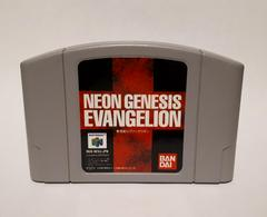 Cartridge | Neon Genesis Evangelion JP Nintendo 64