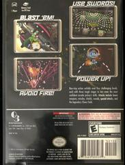 Case Back | Chaos Field Gamecube