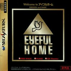 Eyeful Home JP Sega Saturn Prices