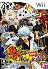 Gintama: General Store Tube: Tsukkomi-able Cartoon JP Wii Prices