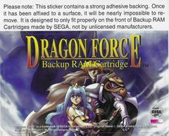 Memory Cart Sticker (Wein And Teiris) | Dragon Force Sega Saturn