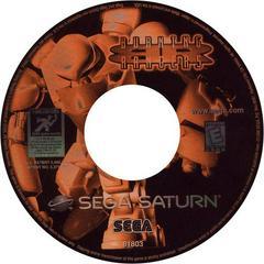 Burning Rangers - Disc | Burning Rangers Sega Saturn