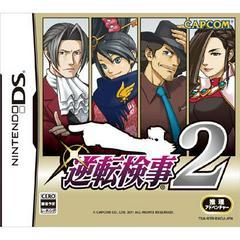 Gyakuten Kenji 2 JP Nintendo DS Prices