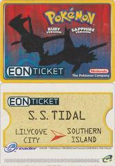 Eon Ticket GameBoy Advance Prices