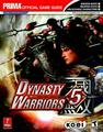Dynasty Warriors 5 [Prima] | Strategy Guide