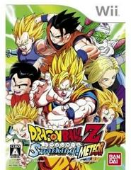 Dragon Ball Z: Sparking Meteor JP Wii Prices