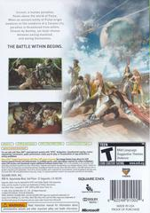 Back Cover | Final Fantasy XIII Xbox 360