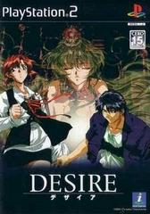 Desire JP Playstation 2 Prices