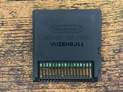 Cartridge Back | Dragon Quest VI: Realms of Revelation Nintendo DS