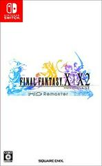 Final Fantasy X X-2 HD Remaster JP Nintendo Switch Prices