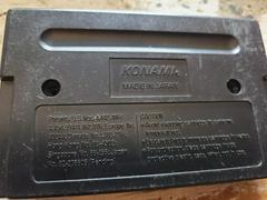 Cartridge (Reverse) | Zombies Ate My Neighbors Sega Genesis