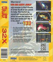 Cosmic Carnage - Back | Cosmic Carnage Sega 32X
