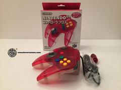 N64 Clear White & Red Controller JP Nintendo 64 Prices