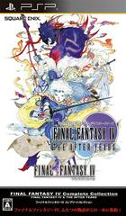 Final Fantasy IV Complete Collection JP PSP Prices