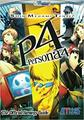 Persona 4 [DoubleJump] | Strategy Guide