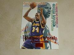 Shaquille O'Neal [Rubies] Basketball Cards 1996 Skybox Premium Prices