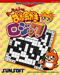 Ochan no Oekaki Logic WonderSwan Prices