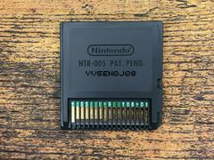 Cartridge Back | Dragon Quest V Hand of the Heavenly Bride Nintendo DS