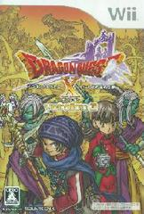 Dragon Quest X: Legend of the Ancient Dragon JP Wii Prices