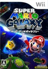 Super Mario Galaxy JP Wii Prices