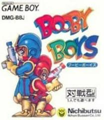 Booby Boys JP GameBoy Prices