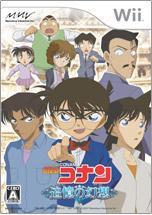 Meitantei Konan: Tsuioku no Genso JP Wii Prices
