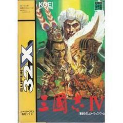 Sangokushi IV JP Super 32X Prices