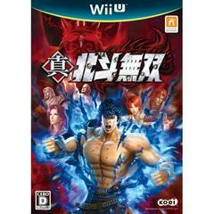 Shin Hokuto Musou JP Wii U Prices