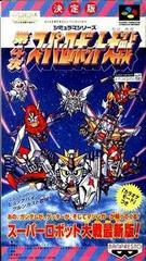 4th Super Robot Wars Super Famicom Prices