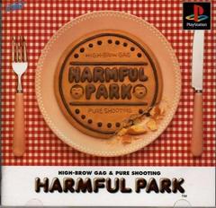Harmful Park JP Playstation Prices