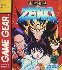 Kishin Douji Zenki JP Sega Game Gear Prices